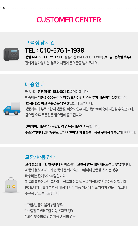 데코홈 러그 키즈 어린이매트 상어와자동차 / 50x70 - 서울리빙, 15,900원, 디자인러그, 극세사 카페트